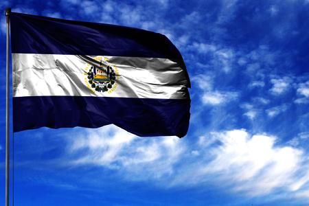 República de El Salvador - Banco Centroamericano de Integración Económica